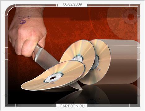 cd slice